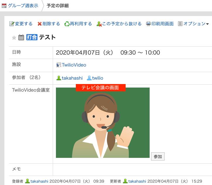 https://enterprise.cybozu.co.jp/01288ce97c38815e6f7c748ad28e2d571b19f6d7.png