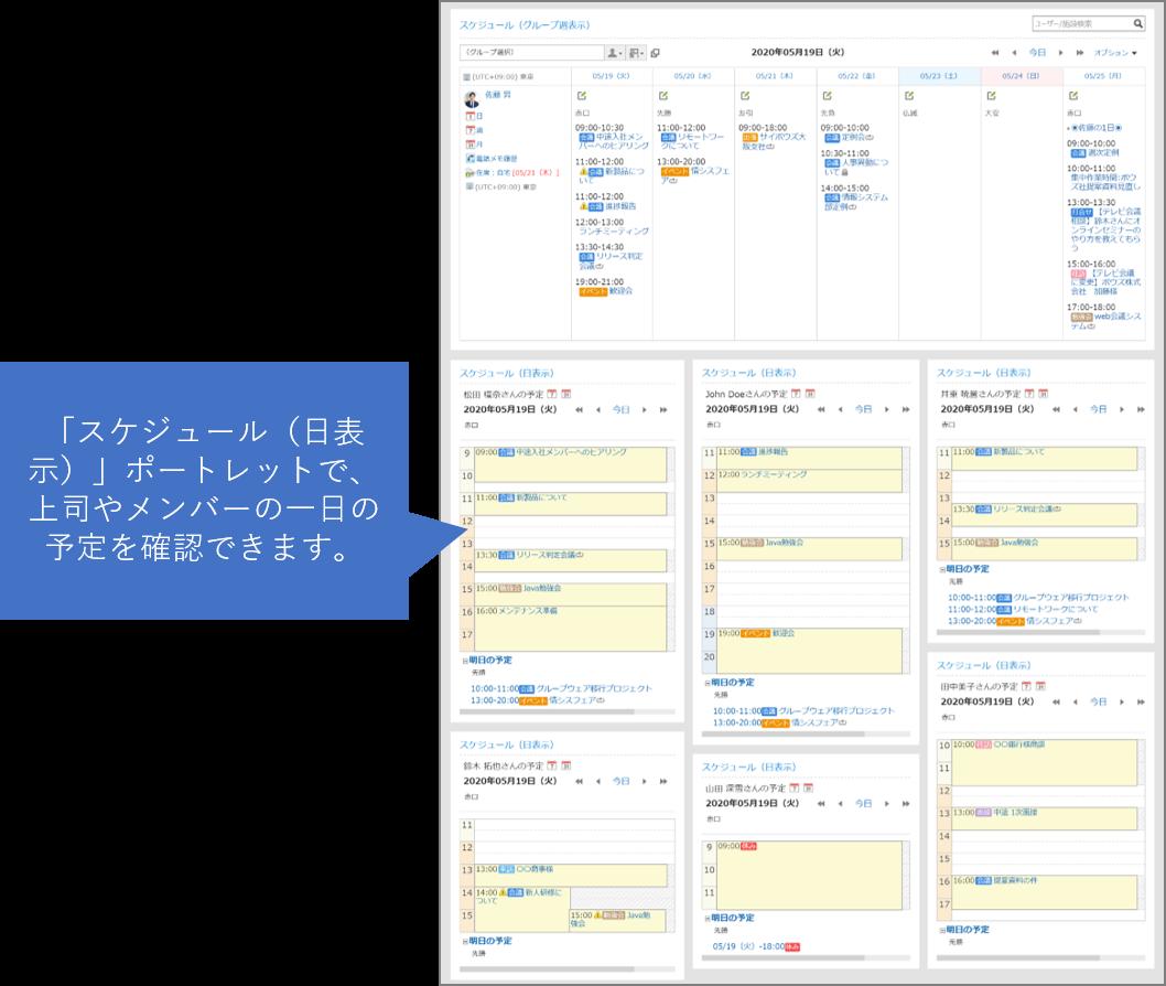 https://enterprise.cybozu.co.jp/04385c53ef67ad62cc03fb4297403a29368a81f1.png