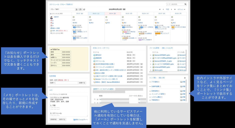 https://enterprise.cybozu.co.jp/092782e19ac0056817bd508ca2eab976da4ce83f.png