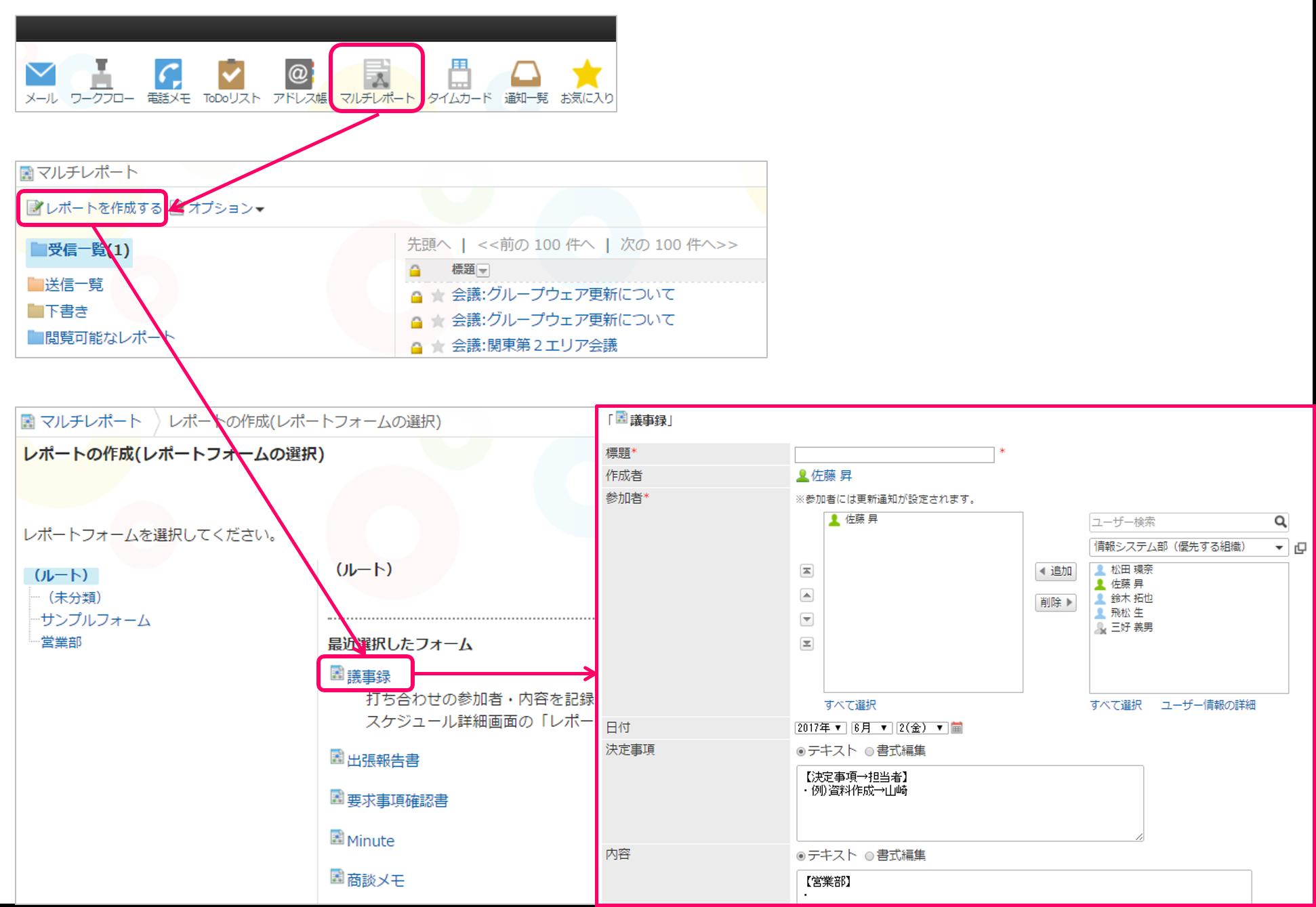 https://enterprise.cybozu.co.jp/0bfbd66d9ceaa7aa63343ac5d9aae2557dcaa920.png