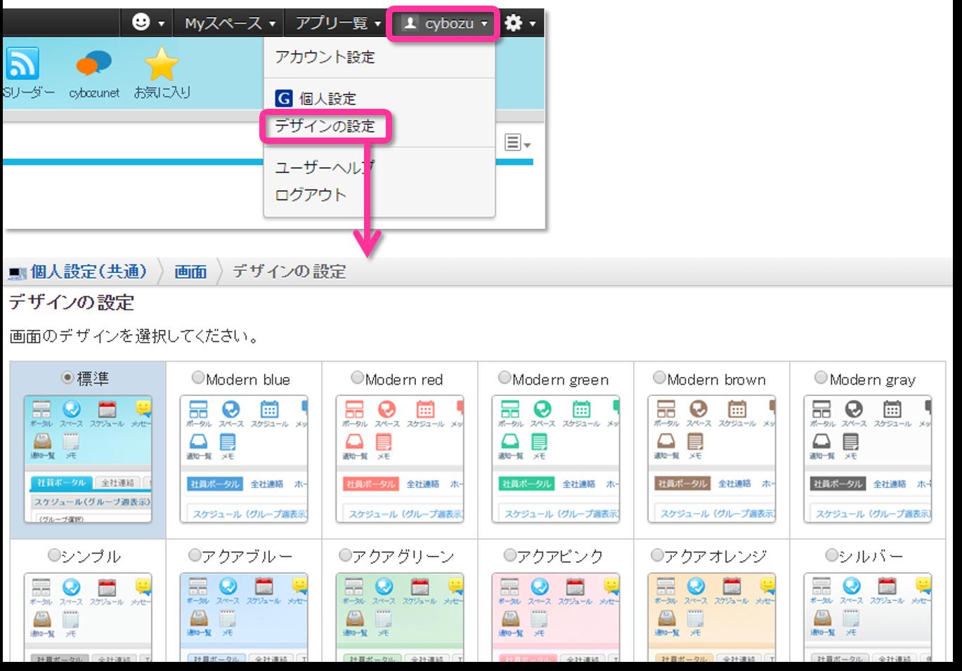 https://enterprise.cybozu.co.jp/115.png