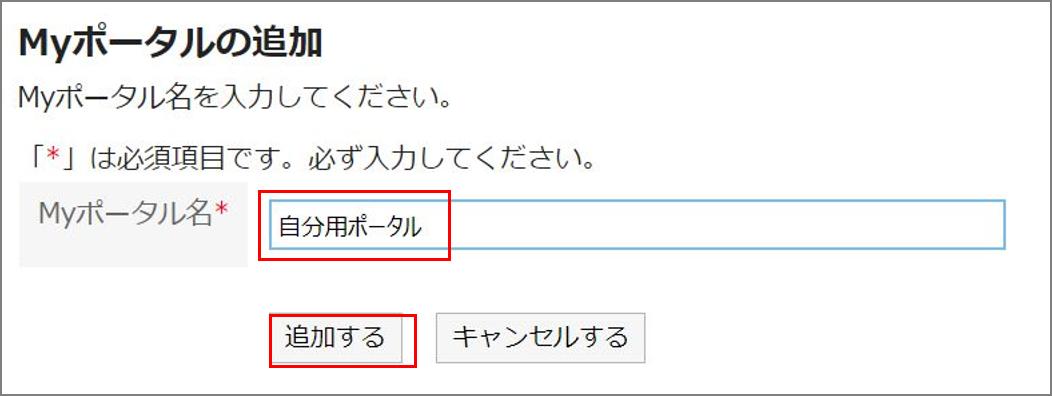https://enterprise.cybozu.co.jp/11dd4c59c2cfb614bad586f68c9b129d85012d27.png