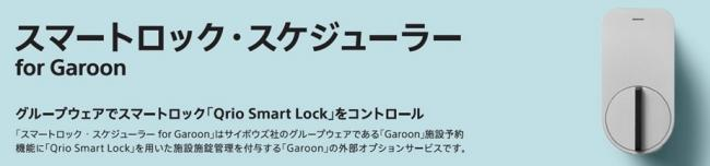 https://enterprise.cybozu.co.jp/1477374347454.jpg