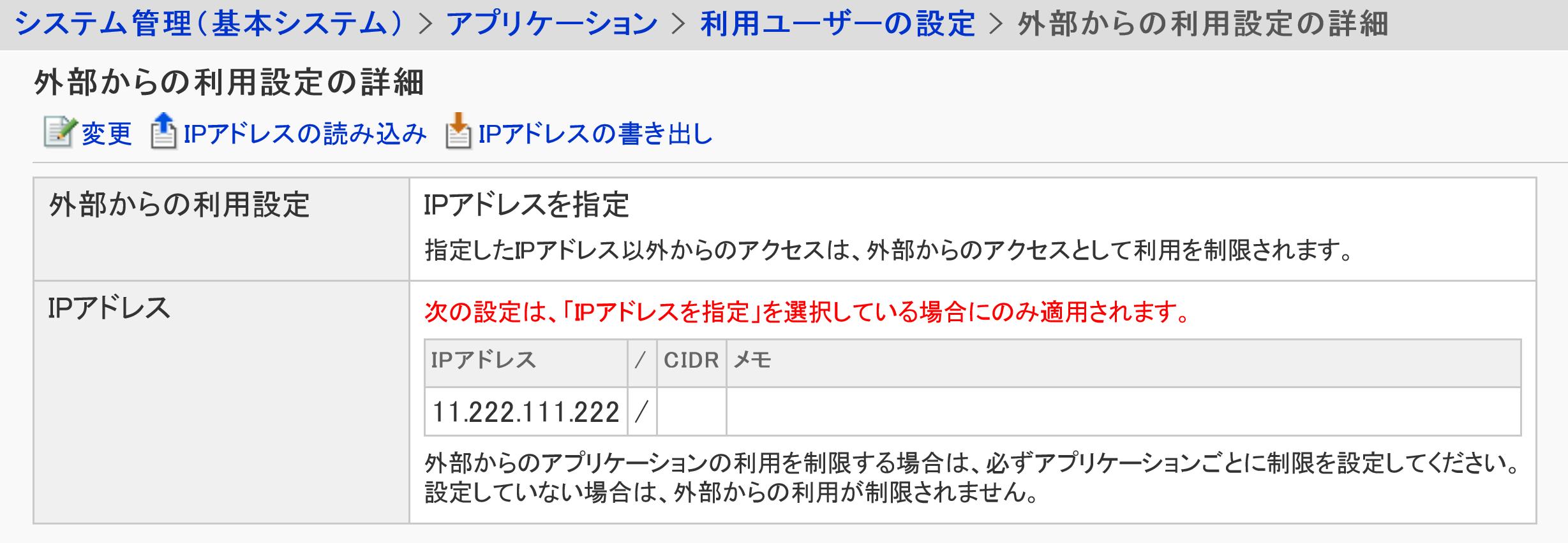 https://enterprise.cybozu.co.jp/18059459aca9a38a41b71c62bc8367a92e4ad39a.png