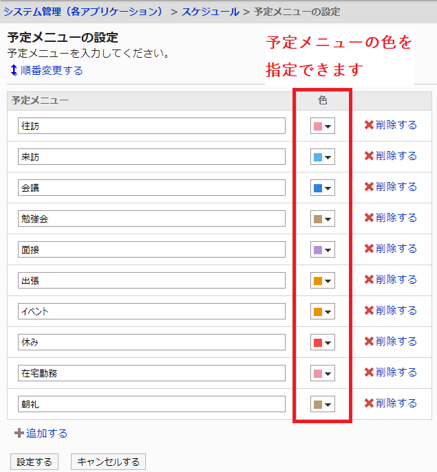 https://enterprise.cybozu.co.jp/18cf65216e58a9d1494f5c05ec7072c6f4b4caf0.png