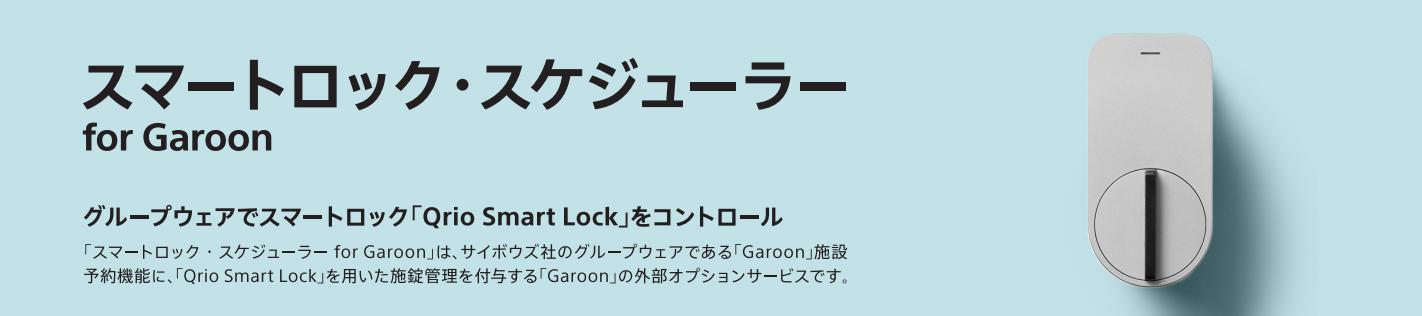 https://enterprise.cybozu.co.jp/2017-01-11_14h41_49.png