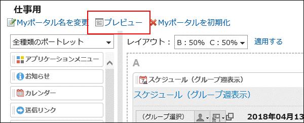 https://enterprise.cybozu.co.jp/2d831c3453b46e156a349fbe4dfb7a7339abeeef.png