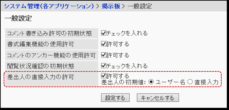 https://enterprise.cybozu.co.jp/354ff91de1b12d4b0c9feebd93fb9bdfe0042c6a.png
