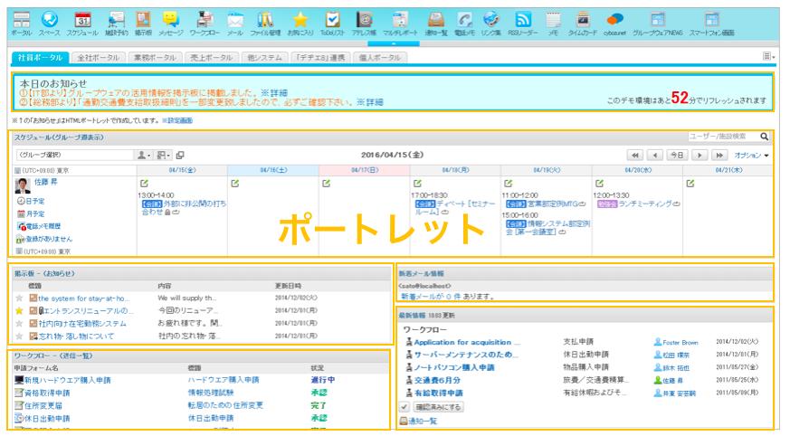 https://enterprise.cybozu.co.jp/38b80593b7d303be89edf08ea8b94cc90a2ef0f2.png