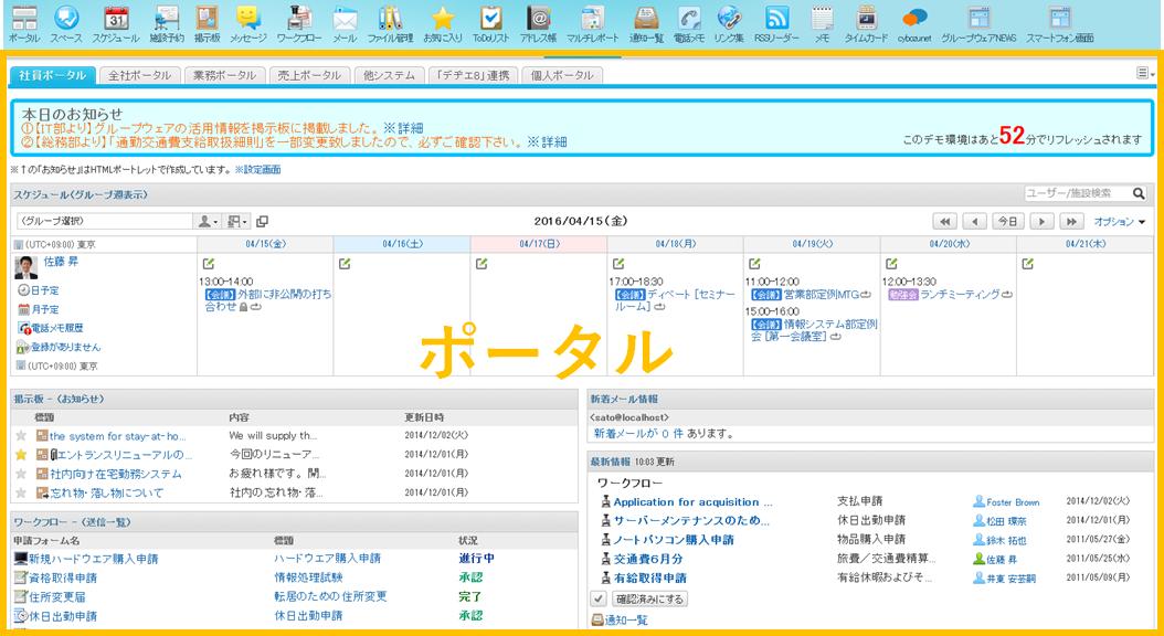 https://enterprise.cybozu.co.jp/41cc3b2232d877da4cb29dce8143cb2294e4fe15.png
