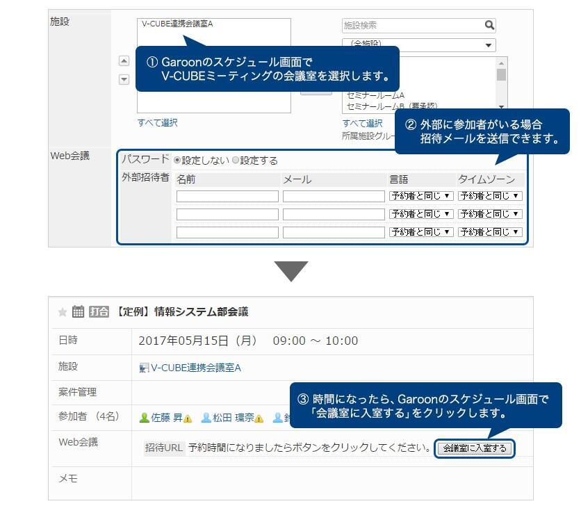 https://enterprise.cybozu.co.jp/4242980a7899655893daafed7da483b2b2201787.jpg
