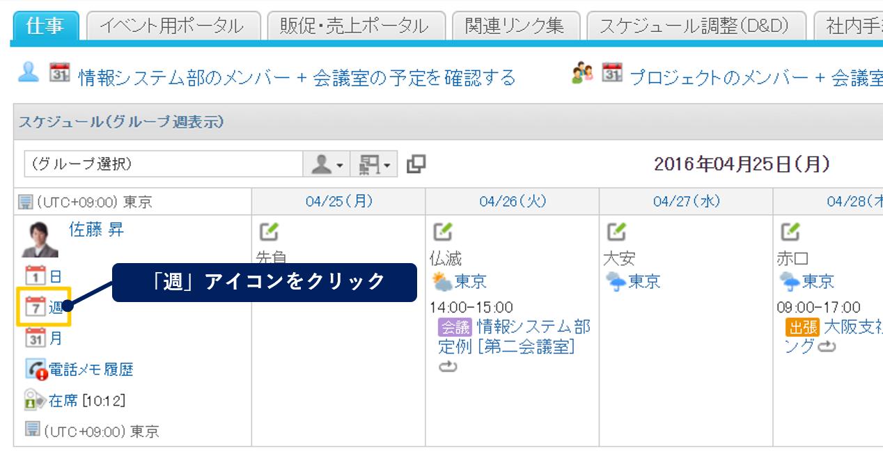 https://enterprise.cybozu.co.jp/475613adb4e91a671533d46c0af8d1253d2c445e.png