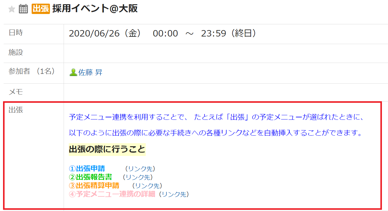 https://enterprise.cybozu.co.jp/4894da261dc3ff0d5bf87bbe60fa2daa8a5846d8.png