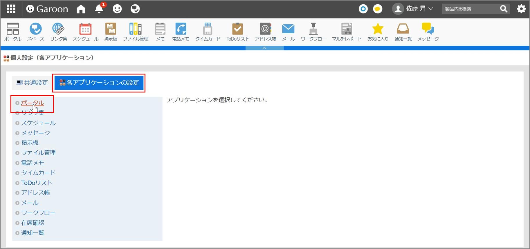 https://enterprise.cybozu.co.jp/48a5427f0ab936933ed32b68972cc31fe7029d2b.png