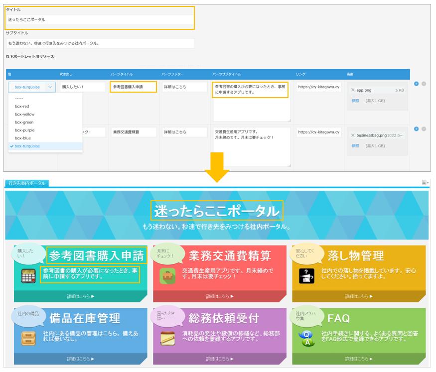 https://enterprise.cybozu.co.jp/4ec2e9efabda58dcc865954f109a4f142e7331cf.PNG