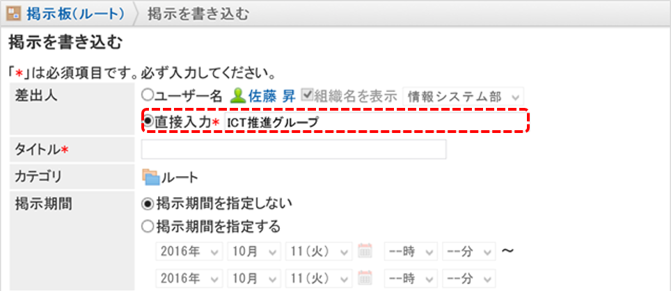 https://enterprise.cybozu.co.jp/57f501f9a7f8046ab1db624e2d0936d9405c7f68.png