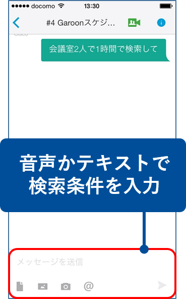 https://enterprise.cybozu.co.jp/5d3edd21a5e82991136c0b17bbf7f02c51ea26c0.png