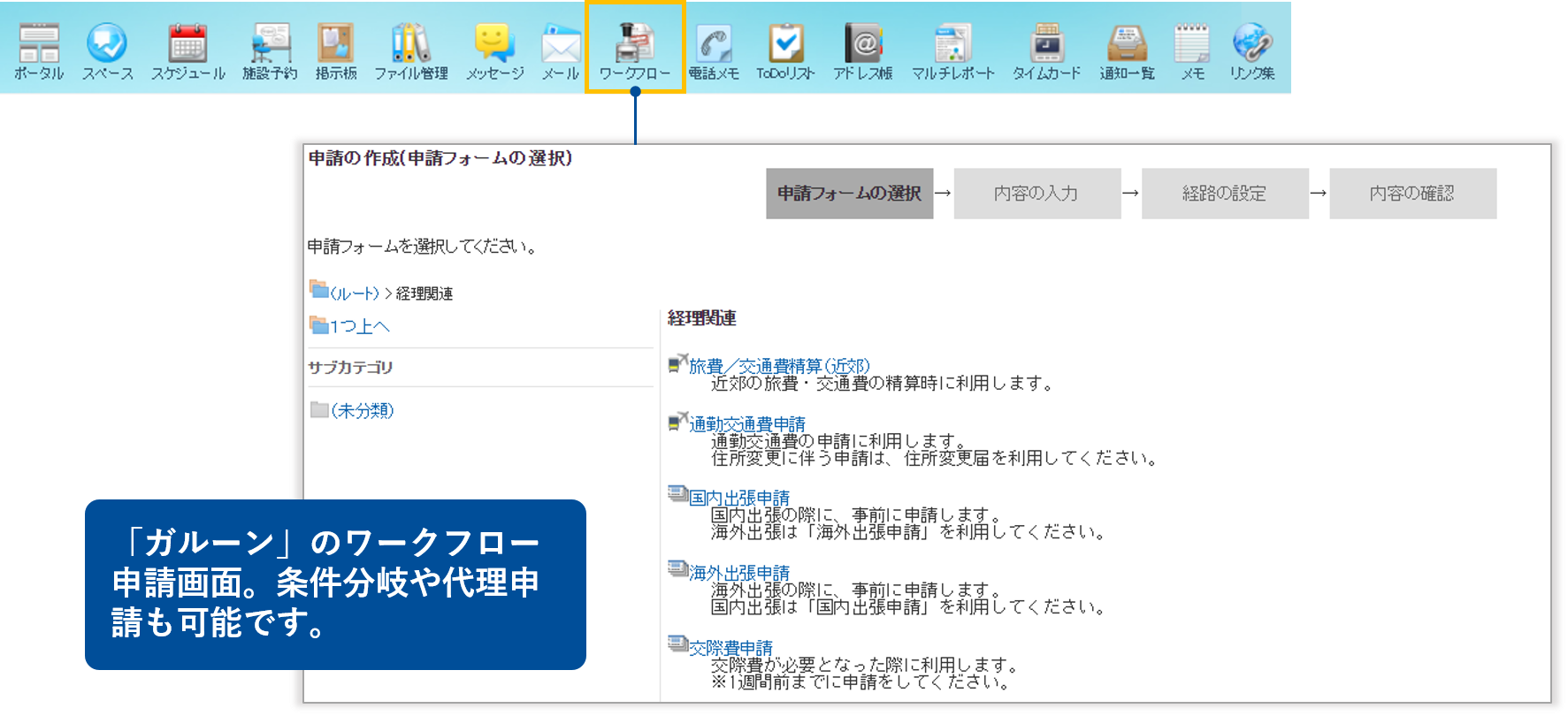 https://enterprise.cybozu.co.jp/79ce64bff8e364d96ac3553e628ae02079914eed.png