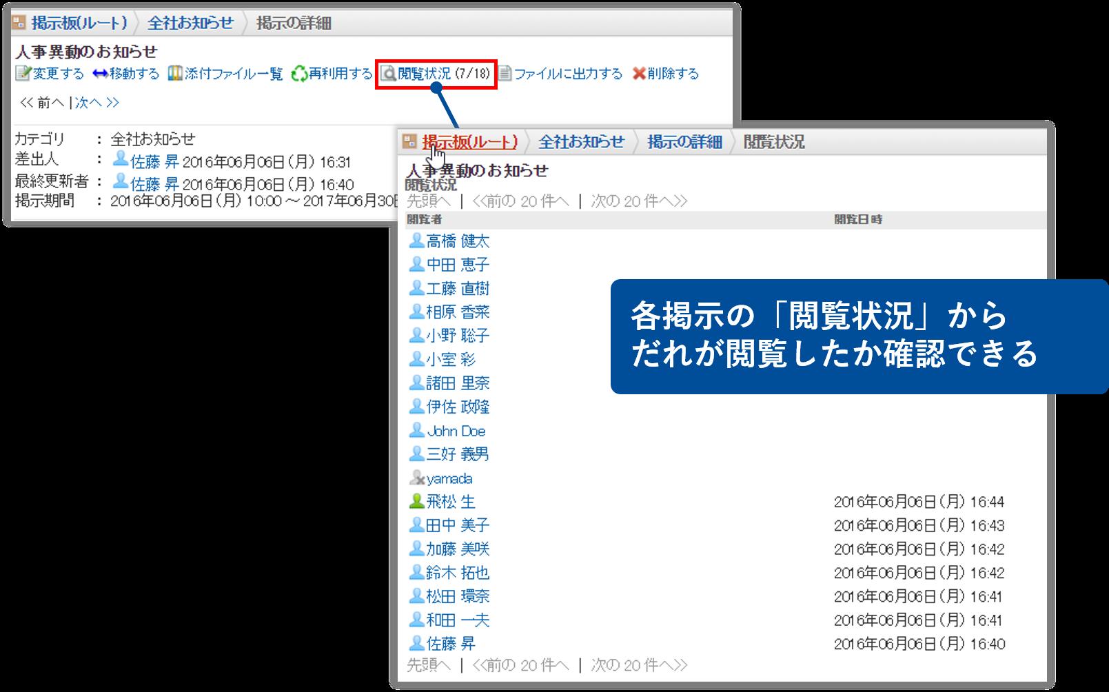 https://enterprise.cybozu.co.jp/7bebf3b73454a860ab9f0b27562c04d200369ddf.png