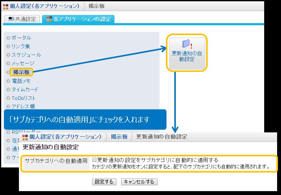 https://enterprise.cybozu.co.jp/83a333f54e06e71f07e112b41f15f655aa88057e.png