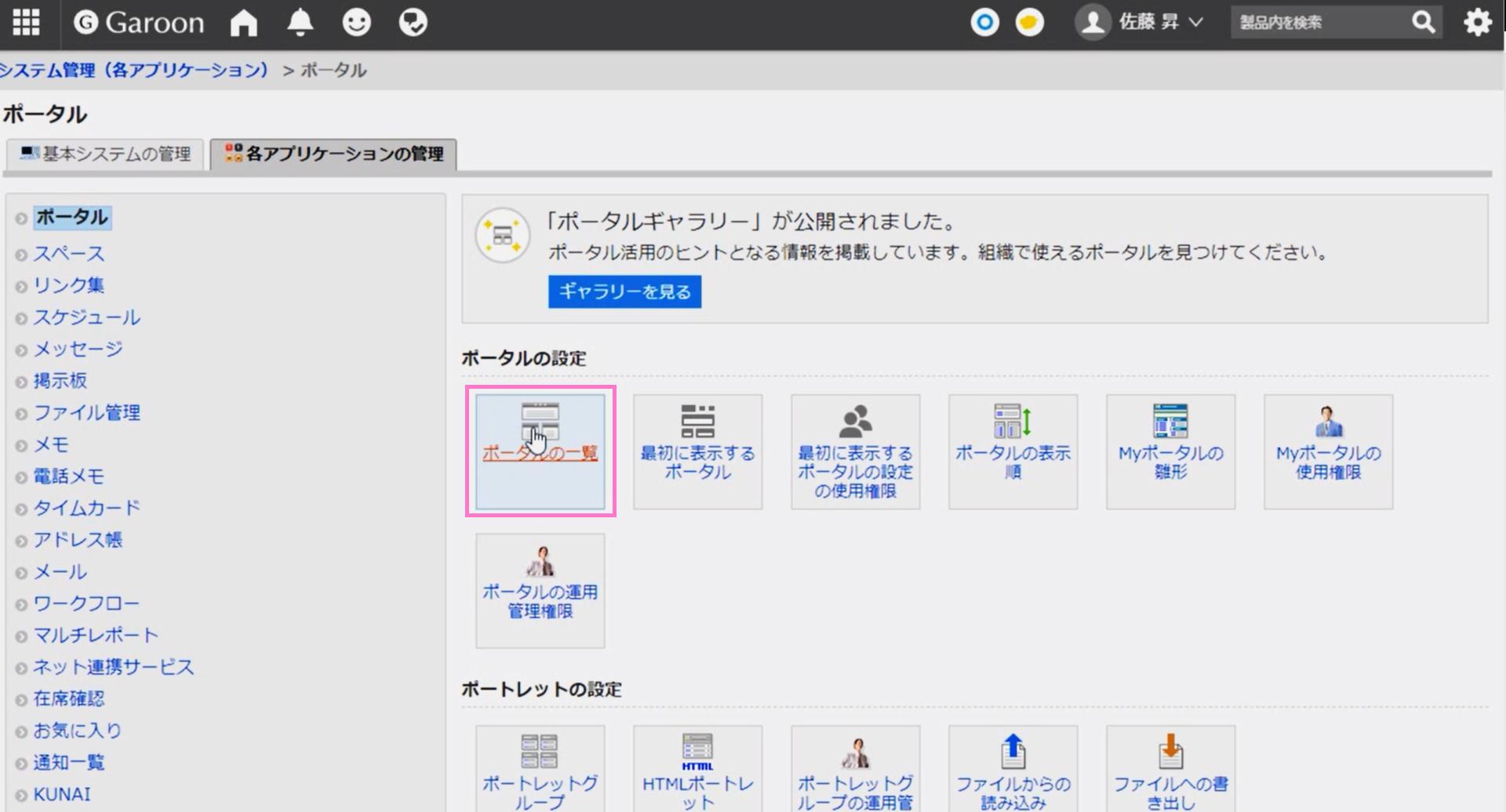 https://enterprise.cybozu.co.jp/8a393247e839715427b9d15ef4be6347f90a4070.png