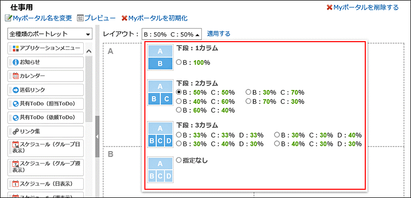 https://enterprise.cybozu.co.jp/9b0fcce24258d689336e836c17290f7ebd2a2472.png