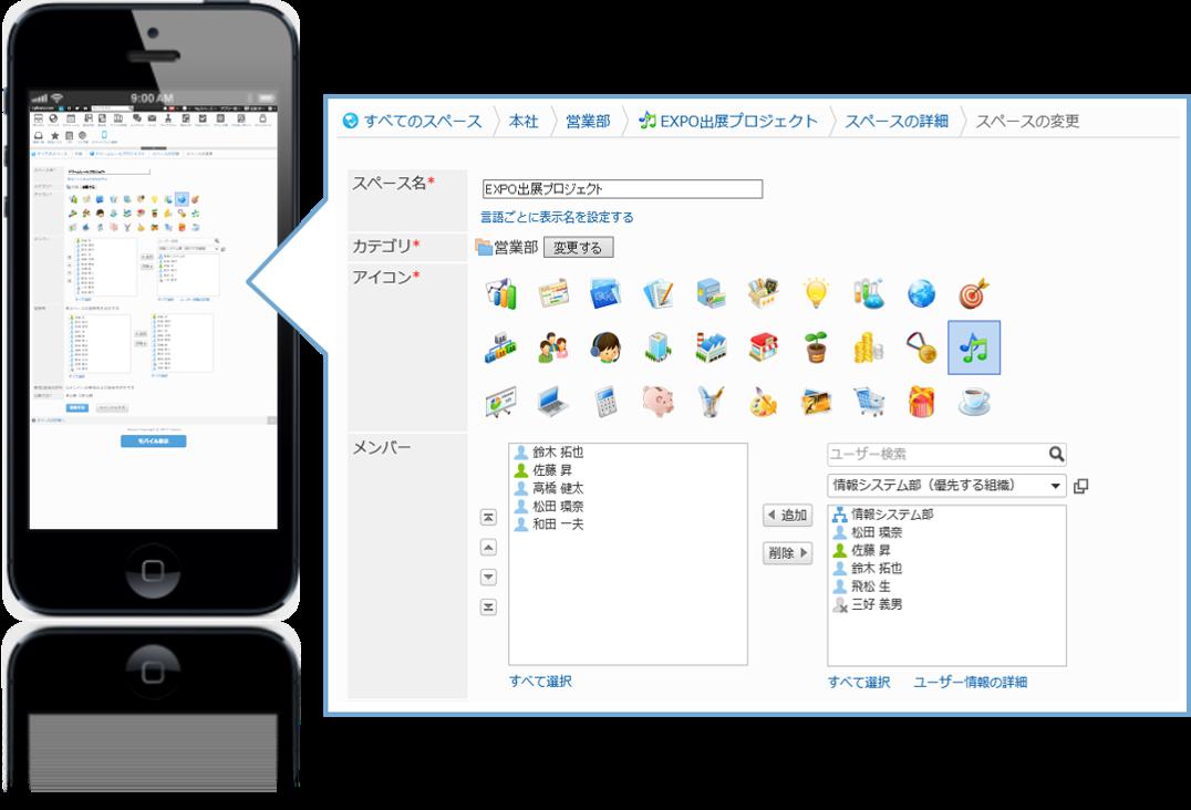 https://enterprise.cybozu.co.jp/Blog18.png