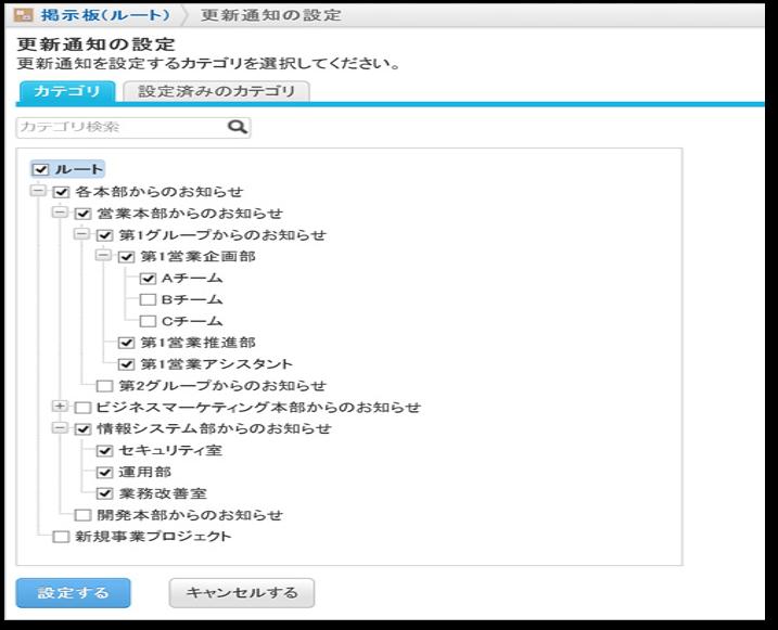 https://enterprise.cybozu.co.jp/Blog2_11.png