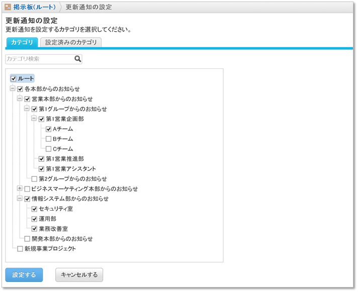 https://enterprise.cybozu.co.jp/Blog2_12.png