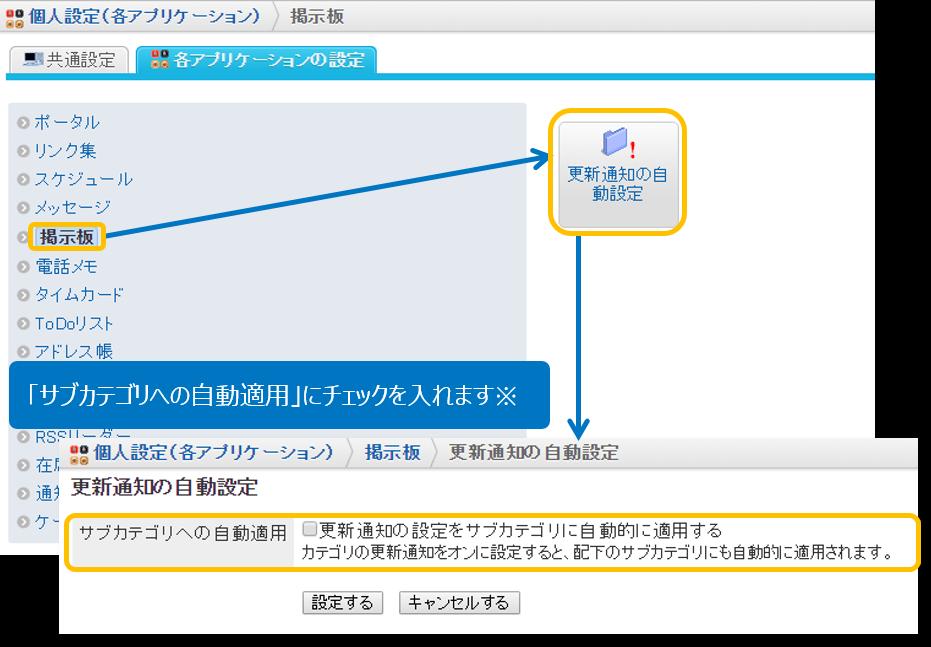 https://enterprise.cybozu.co.jp/Blog2_4.png