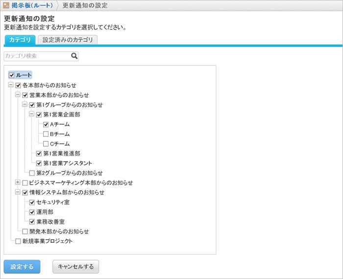 https://enterprise.cybozu.co.jp/Blog2_6.png