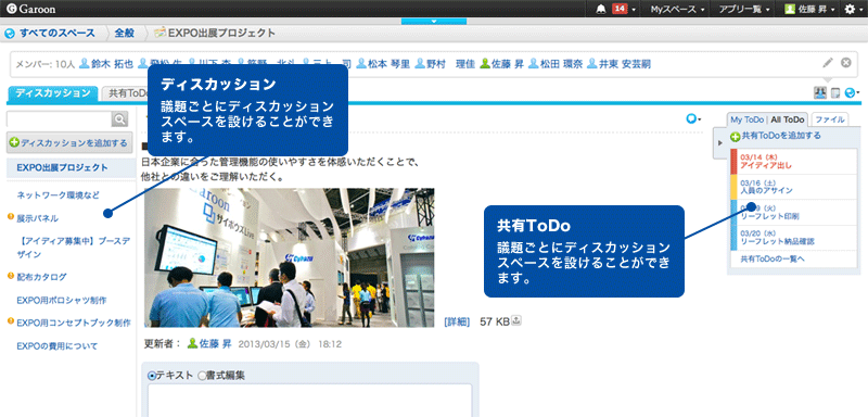 https://enterprise.cybozu.co.jp/a030d7dd8987b202e0632299d2ce92a2.png