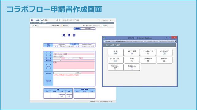 https://enterprise.cybozu.co.jp/a0f3e858310446470d72aac5cdf08ac4534efffc.jpg