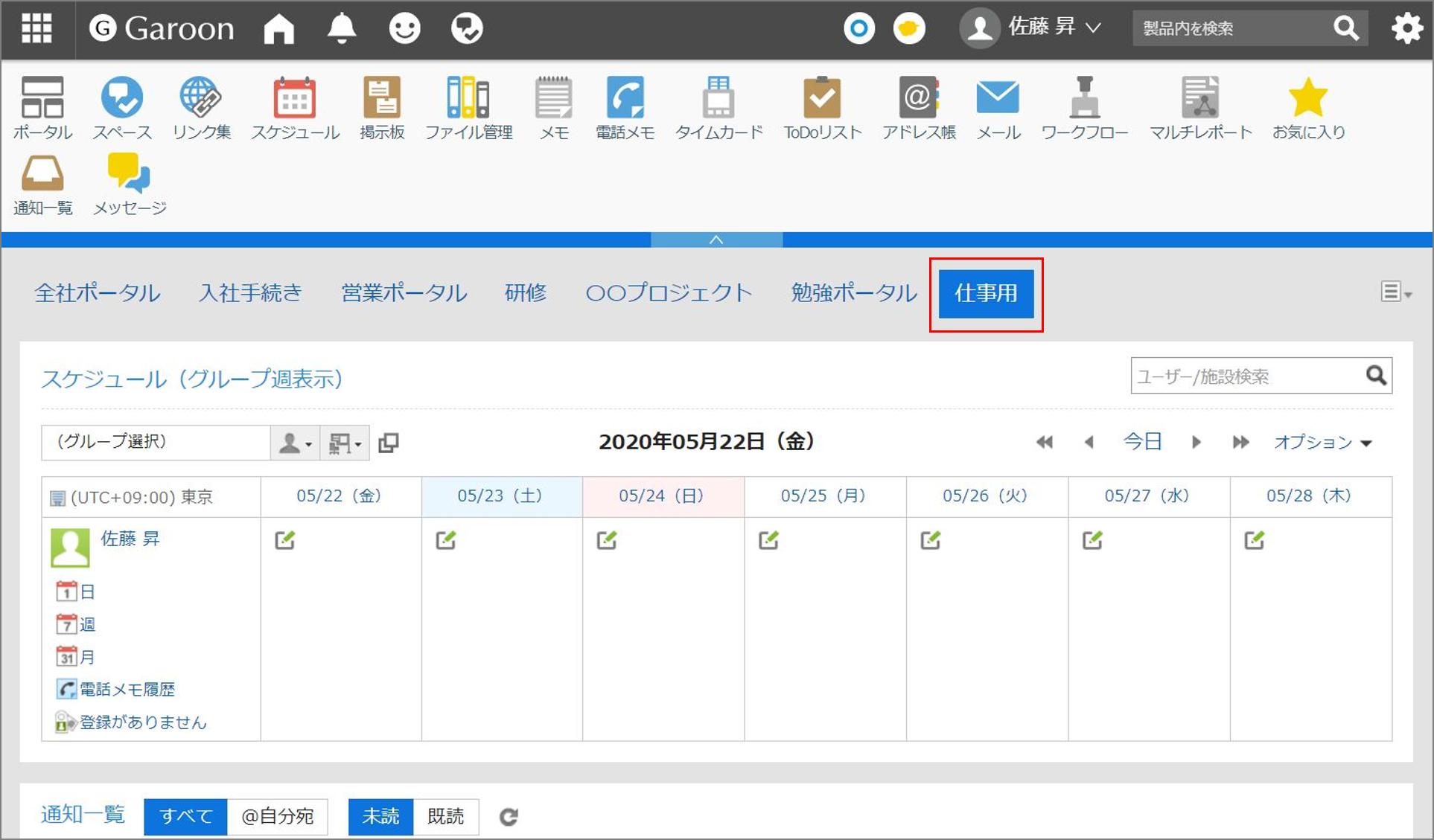 https://enterprise.cybozu.co.jp/a2f645c8697df48d1116aaed6310d5bc974d46b8.png