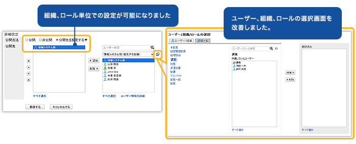 https://enterprise.cybozu.co.jp/a49b316447c25adf6b0948ad340837f7d6187f99.png