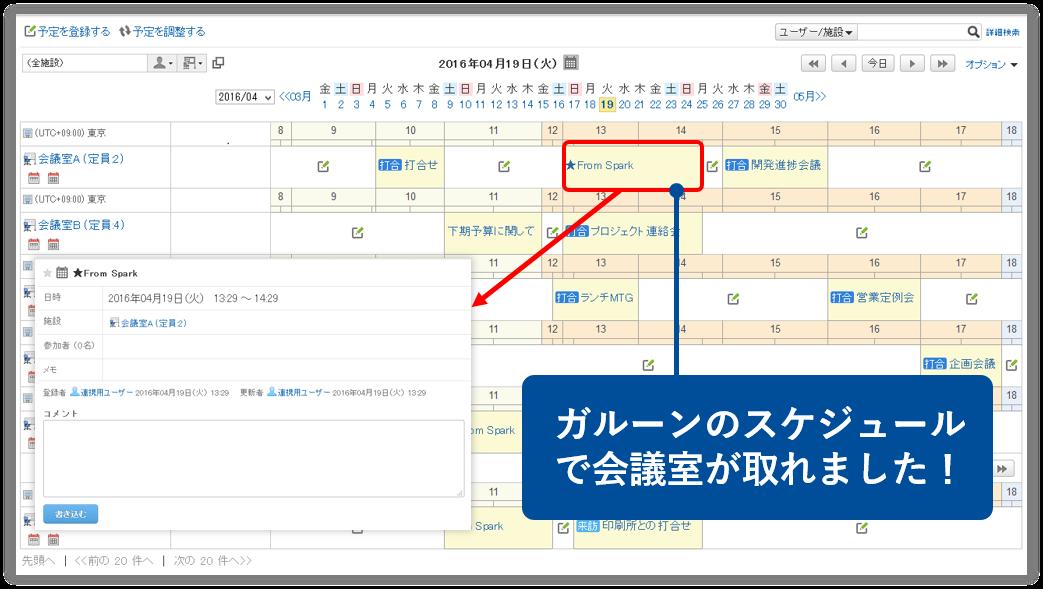 https://enterprise.cybozu.co.jp/abe0e8d8dc6f2652a4ce245eb2fd92535dea2adc.png