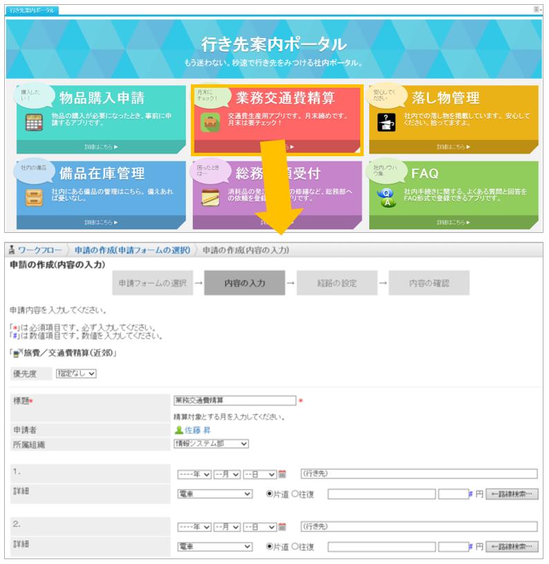 https://enterprise.cybozu.co.jp/ac2ddcb747c696196e687f854eb4a5a7a5f3bd94.PNG