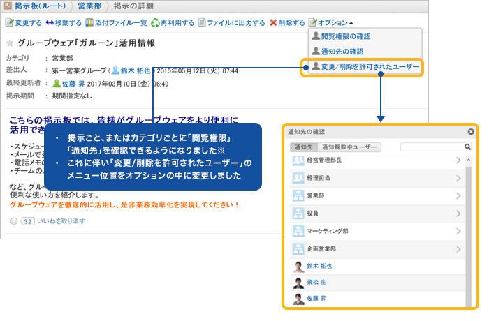 https://enterprise.cybozu.co.jp/blog2_1.jpg