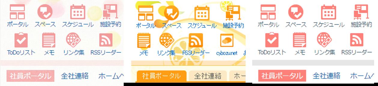 https://enterprise.cybozu.co.jp/e660532d6714e0177a3163c986a49f85429937a2.png