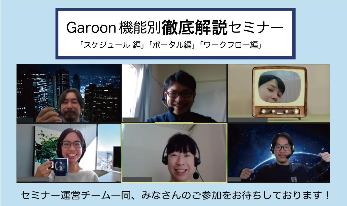 https://enterprise.cybozu.co.jp/ec4a8bed6711abc942eb4a2f0d7207b5a498d350.jpg