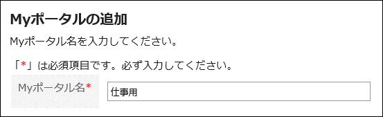 https://enterprise.cybozu.co.jp/ef0e123e168b334e2c901d7b3ce6221af31bcc16.png