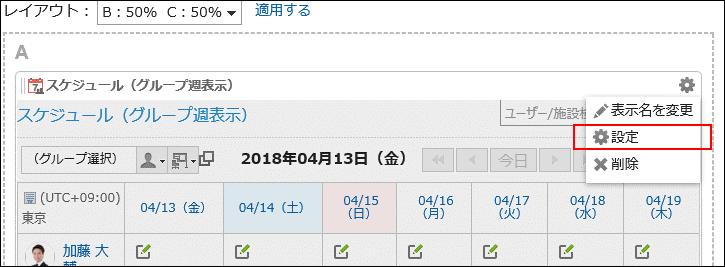 https://enterprise.cybozu.co.jp/f1f0aefcbee6a9585cc30cb976e1d0a561c80a9d.png