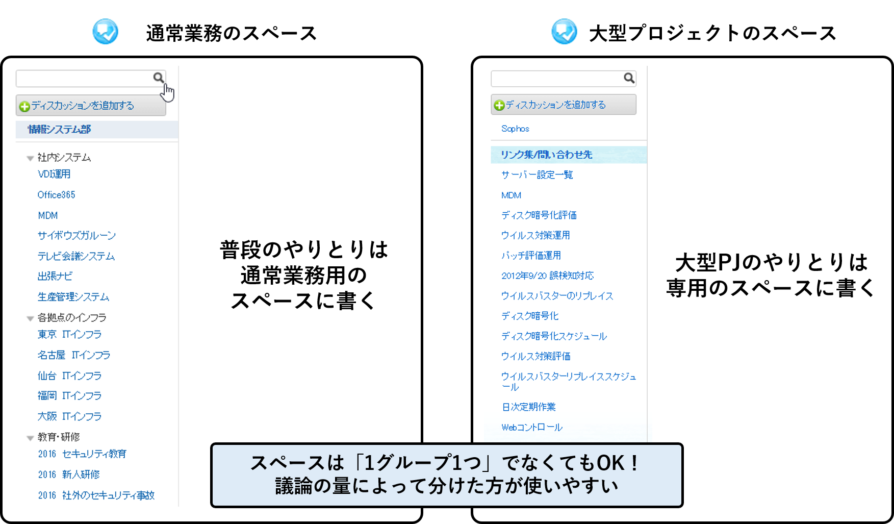 https://enterprise.cybozu.co.jp/f5ed65ac81e44b4a65cf75cfbe44465bcf6eed31.png