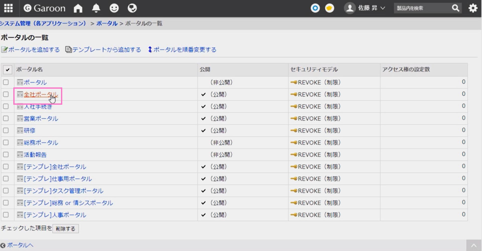 https://enterprise.cybozu.co.jp/fd65646dc9a60ac7c0549b9b316529bc613489a2.png