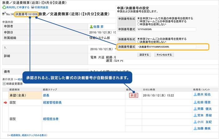 https://enterprise.cybozu.co.jp/img_whatsnew_04_01.png