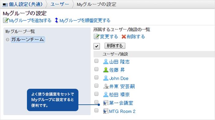 https://enterprise.cybozu.co.jp/img_whatsnew_05_01.png