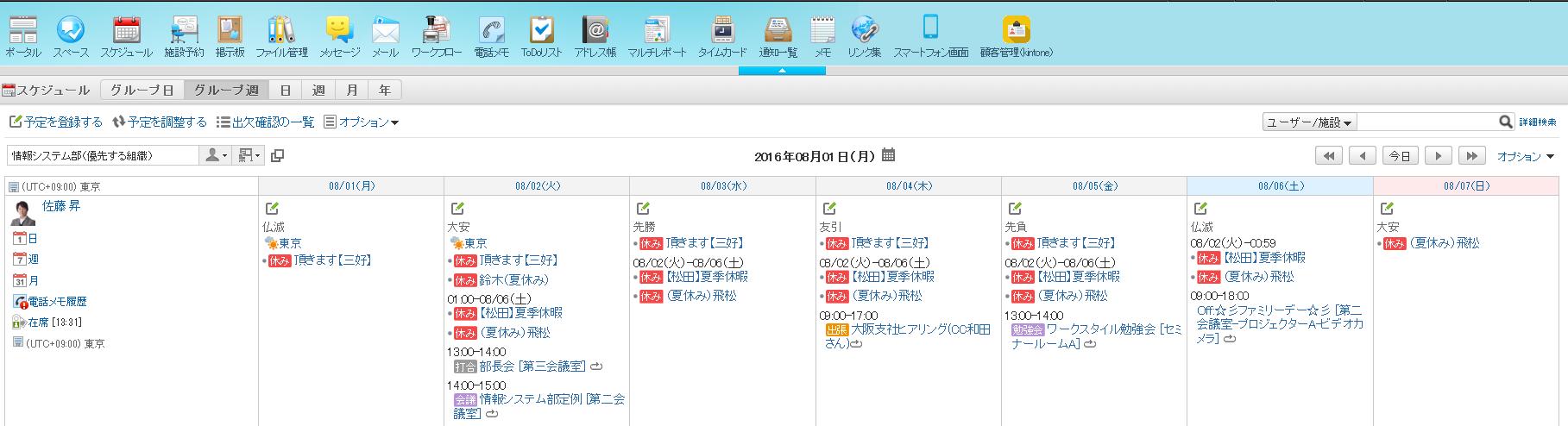 https://enterprise.cybozu.co.jp/sc0175.png